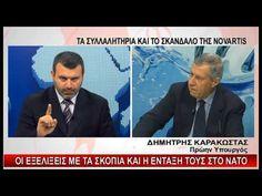 enatv 11 03 2018 deltio ΔΗΜΗΤΡΗΣ ΚΑΡΑΚΩΣΤΑΣ