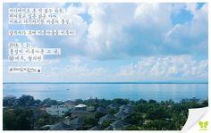 Today's Photo From Cebu #Today_Photo with Jin Air #jinair #Cebu #cebu #진에어 #세부 #재미있게지내요 #재미있게진에어 #삼박자 #쿵짝짝