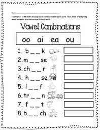 Image Result For Phonics Worksheet For Grade 1 With Images