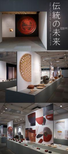 「伝統の未来展 」松屋銀座にて開催中:会場リポート