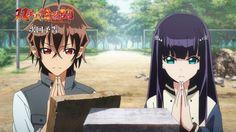 私服回 #sousei_anime