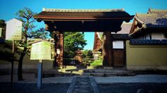 Korin-in Temple (Kyoto City):興臨院 (京都)