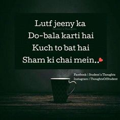 Patha nhi lagra aaj Chaay k peeche sabee Kyun pade Yaar! Tea Lover Quotes, Chai Quotes, Food Quotes, Life Quotes, Hindi Quotes, Qoutes, Instagram Status, Tea Biscuits, Heart Touching Shayari