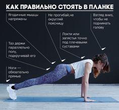 Упражнения для тела порно