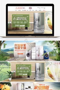 Taobao refrigerator digital home appliance washing machine poster banner Accessorys Electric House, Advertising, Ads, Web Design, Graphic Design, Sale Banner, Social Media Design, Banner Template, Banner Design