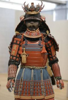 Samurai armor from Ann and Gabriel Barbier-Mueller collection