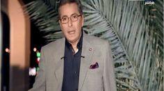 فى مفاجأة غير متوقعة ظهر الإعلامى الموالى للعسكر محمود سعد الذى اختفى منذ انتهاء تعاقده مع فضائية النهار، بعدما قام بتوجيه اللوم على حكومة العسكر فى العديد من الاخفاقات التى Coming Soon