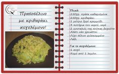 Θα σε κάνω Μαγείρισσα!: Πρασοσέλινο με Κριθαράκι Αυγολέμονο!