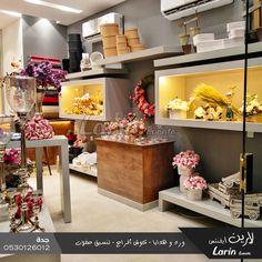 خدمات تنسيق قاعات الأفراح في جدة و مكة و الطائف Decor Home Decor Furniture