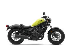 Just weeks ago, it was said that the Honda Rebel 500 will be launched in India. Now, a Honda Rebel 500 Bobber Supreme Edition has been launched in Thailand. Motos Honda, Honda Bobber, Honda Scrambler, Yamaha Virago, Honda Cbr 600, Honda S2000, Bobber 125, Honda Cgl 125, Brat Bobber