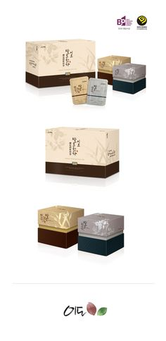 Tea Packaging, Cosmetic Packaging, Brand Packaging, Label Design, Package Design, Innovation Design, Pear, Medicine, Branding