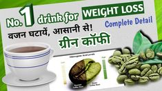 Weight Loss Tips Hindi Videos