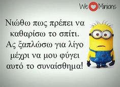 Very Funny Images, Funny Photos, Minion Jokes, Minions Quotes, Funny Greek Quotes, Clever Quotes, Funny Vines, Funny Thoughts, Just Kidding