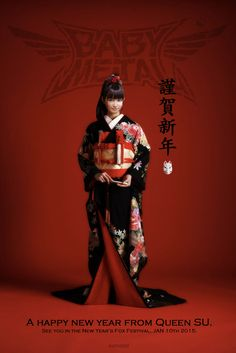 ax-metalwing:  New Year's greetings from Queen SU.  すーさん謹賀新年(1日フライングw) Check other GIFs <ax-metalwing>