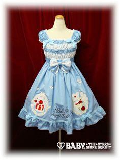 Baby the Stars Shine Bright Secret Cake Factory Shirring JSK in sax blue