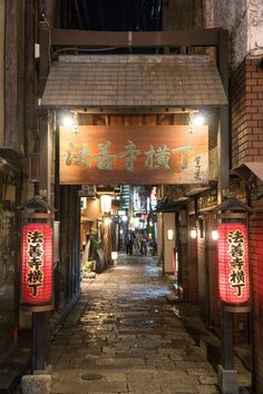 Osaka's Bustling Nightlife - See Another Side of the Kansai Capital