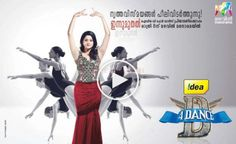 D 4 Dance TV show is successfully running its fourth season airing on Mazhavil Manorama Malayalam channel. D 4 Dance is an reality dance program, where the show aims to bring out outstanding dance performance of the contestants.