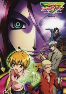 Majin Tantei Nougami Neuro. It is very enjoyable with characters that are intriguing and fun. Give it a shot of you like a detective anime with a supernatural element in it.