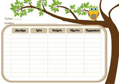 Organization And Management, Classroom Organisation, Special Education, School Ideas, Projects To Try, Clip Art, Teacher, Templates, Decoration