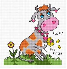 Cow (love, Valentine s Day, for lovers, animal, flower)