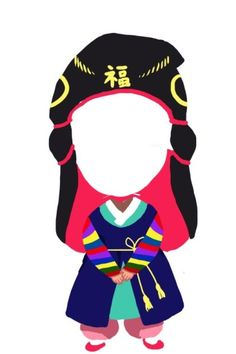 Diy For Kids, Crafts For Kids, Fun Crafts, Diy And Crafts, Korean Design, Happy Children's Day, Korean Art, Art Lessons Elementary, Child Day