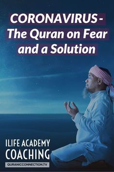 The Quran on Coronavirus Crisis Fear Hope and a Solution - Quranic Connection TV Lessons Learned, Life Lessons, Islamic Teachings, Islamic Quotes, Motivational Quotes, Inspirational Quotes, Islamic Videos, Practical Life, Hope Quotes