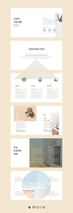 Keynote presentation design template: simple, business, plan – Design is art Keynote Presentation, Presentation Design Template, Layout Template, Keynote Template, Portfolio Presentation, Project Presentation, Booklet Design, Presentation Folder, Indesign Templates
