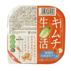 キムチ生活 - 食@新製品 - 『新製品』から食の今と明日を見る!