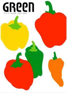 Hokuren Japan Agriculture on Behance Line Illustration, Graphic Design Illustration, Simple Poster, Watercolor Fruit, Japanese Prints, Japanese Design, Grafik Design, Food Illustrations, Magazine Design