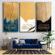 decor ideas for living room couch living room room in spanish room paint ideas room mirror decor in living room furniture living room sets living room Arabic Calligraphy Art, Arabic Art, Calligraphy Wallpaper, Calligraphy Alphabet, Islamic Wall Decor, Islamic Paintings, Islamic Art Canvas, Modern Paintings, Home Decor Paintings