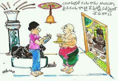 Telugu Jokes, Good Morning Quotes, Family Guy, Princess Zelda, Guys, Fictional Characters, Sons, Fantasy Characters, Boys