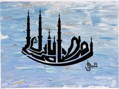 Ramadan-Mubarak_Calligraphy-Art-2012