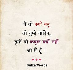 icu ~ 48215818 Pin on Hindi quotes ~ This Pin was discovered by zarokha patel. Hindi Quotes Images, Shyari Quotes, Words Quotes, Life Quotes, Advice Quotes, Life Advice, Good Thoughts Quotes, Mixed Feelings Quotes, Liking Someone Quotes