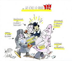 "...Tolis: ""Έλα Μονή στον τόπο σου!!!"" www.thecitizen.gr"
