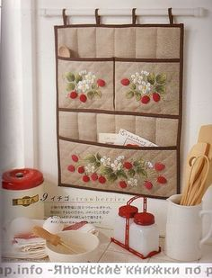 Inspiration Pic - Embroidered Strawberries on a hanging organizer. Could design something similar for a tea towel, pot holder or toaster cover. Hanging Organizer, Hanging Storage, Small Sewing Projects, Sewing Hacks, Fabric Crafts, Sewing Crafts, Diy And Crafts, Arts And Crafts, Sewing Room Decor