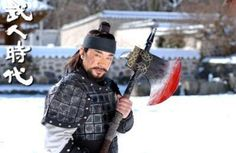 """""""Age of Warriors,"""" one of the best of the Korean historical drama series. Memorable characters, action (too violent at times, but you can skip those scenes), great plot twist at the end of something like 180 episodes!"""