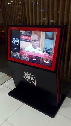 Interactive Digital Menu Board at Ikkoryu Fukuoka Ramen in SM Aura #interactivedigitalsignage #interactive #digitalsigange #digital #display #led #lcd #signage #wayfinding #monitor #touch #touchscreen #directory #digitaldirectory #wayfindingdirectory #wayfindingsignage #kiosk