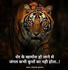 Quotes In Hindi Attitude, Chankya Quotes Hindi, Attitude Quotes For Boys, Motivational Picture Quotes, Inspirational Quotes About Success, Karma Quotes, Attitude Status, Motivational Lines, Prayer Quotes