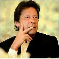 Perimeter line에 대한 이미지 검색결과 The Tenses, Celebrity Biographies, Nobel Peace Prize, Imran Khan, Human Development, Interesting News, Biography, Pakistani, Leadership
