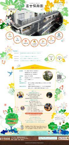 富士保育園|SANKOU! Website Layout, Web Layout, Layout Design, Blog Design, Portfolio Design, Kindergarten Logo, Kids Graphic Design, Kids Web, Best Web Design