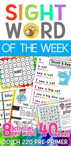 Sight Word of the Week - The Crafty Classroom Preschool Sight Words, Teaching Sight Words, Sight Word Practice, Sight Word Games, Sight Word Activities, Teaching Grammar, Writing Practice, Literacy Activities, Educational Activities