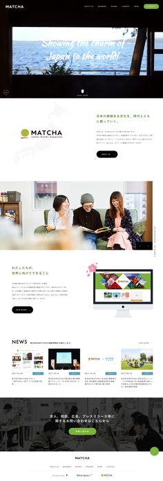 すっきりとした綺麗なコーポレートサイト。FontはFutura、Poppins、游ゴシック体、Noto Sansなど複数指定。 アクセントカラーの使い方や見出しなど参考。