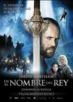 En el nombre del rey 1 (Audio Latino) 2007 online