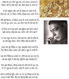 Best Hindi Poems Pdf