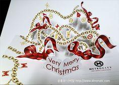 2015 메트로시티 크리스마스 팝업카드 pop up card