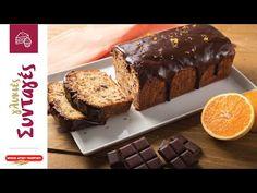 Κέικ Γιαουρτιού με Πορτοκάλι και Σοκολάτα | Μύλοι Αγίου Γεωργίου - YouTube Banana Bread, Muffins, Beverages, Cupcakes, Sweets, Breakfast, Desserts, Recipes, Youtube