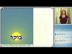Learn Hebrew - lesson 15 - The clock | by eTeacherHebrew.com