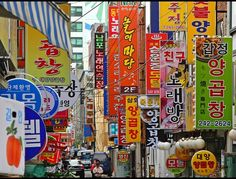 """South Korea, a land of colours. """"Busan is South Korea's second largest metropolis after Seoul, with a population of around 4 million.  It is the largest port city in South Korea and the world's fifth busiest seaports by cargo tonnage.  The city is located on the southeasternmost tip of the Korean peninsula."""""""