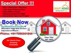 1900 Sq .Ft. Govt.Approved plots 2 minutes from Anchor hotel.   #Dholera #DholeraSIR #DholeraSmartCity #Gujarat