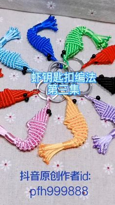 Diy And Crafts, Paper Crafts, Diy Clothes Videos, Origami Art, Mother And Baby, Knots, Crochet Necklace, Charms, Textiles